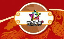 聚合鱼火锅