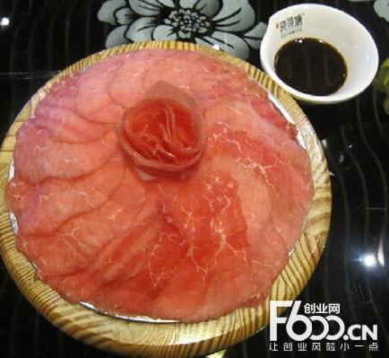 晓荷塘火锅加盟