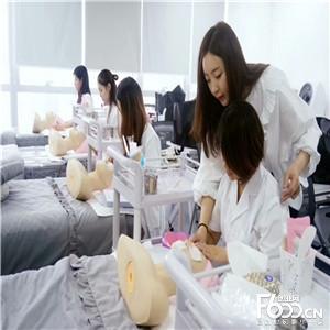清潭韩式皮肤管理