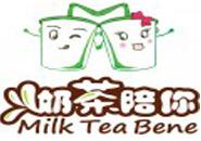 奶茶陪你奶茶