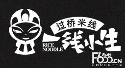一线小生米线