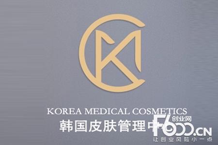 kmcplus皮肤管理