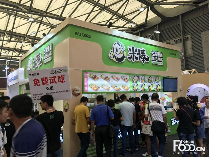 加盟盛宴再临,2018上海餐饮连锁特许加盟展/