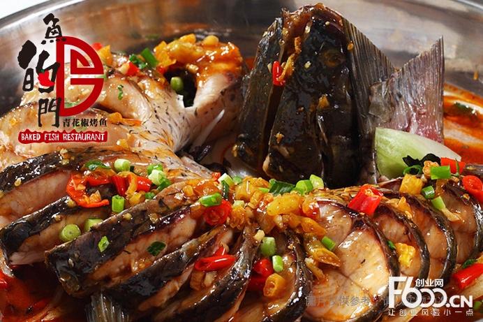 沈阳鱼的门烤鱼图片