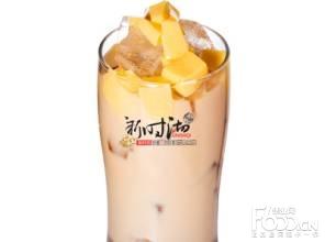 新时沏奶茶图片