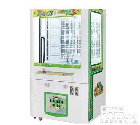 无忧小店智能售货机