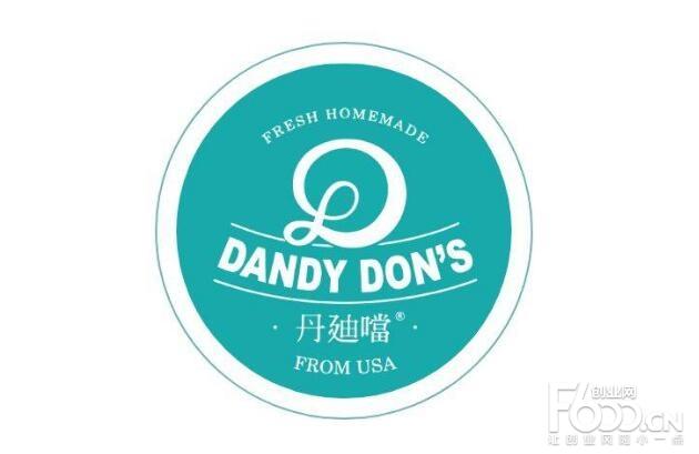 丹迪当雪糕