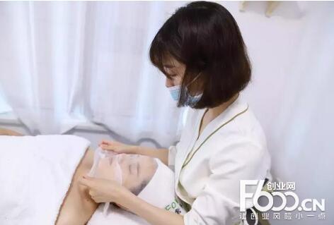 闺蜜汇皮肤管理