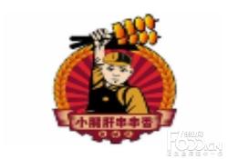 老城区小郡肝串串香火锅