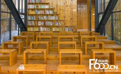 光合作用书店
