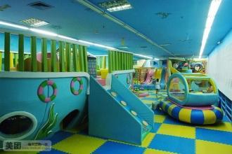 特特乐儿童乐园