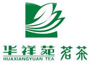 华祥苑茗茶