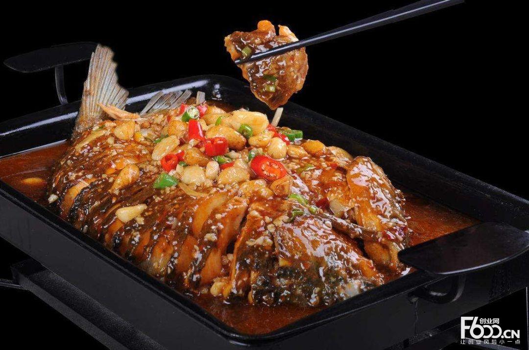 三太子深海烤鱼