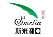 斯米利亚硅藻泥