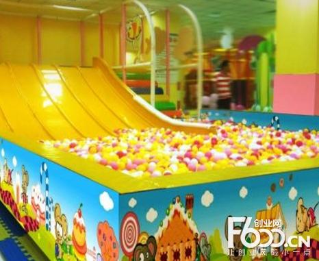 永利兴儿童乐园