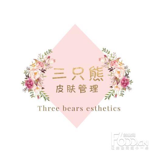 三只熊皮肤管理图片