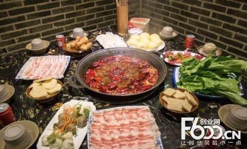 隆小柒私房火锅