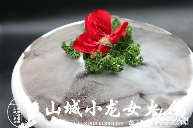 山城小龙女老火锅