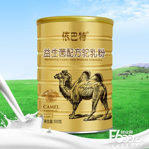 依巴特骆驼奶