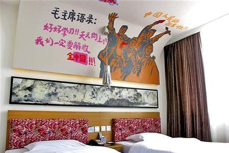尚果创意酒店
