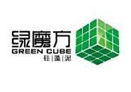 绿魔方硅藻泥