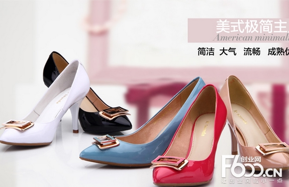 莱尔斯丹女鞋加盟