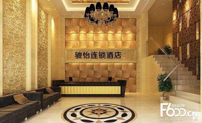 骏怡连锁酒店图片