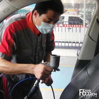 车士界洗车养护