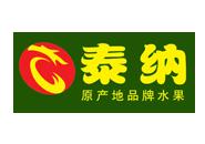 泰纳国际果业