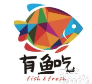 有鱼吃纸上烤鱼