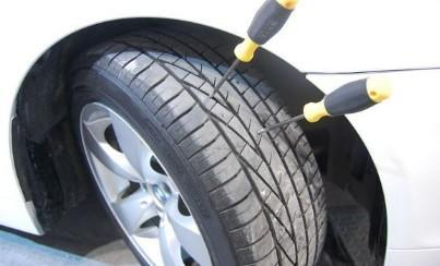 欣天衣安全轮胎