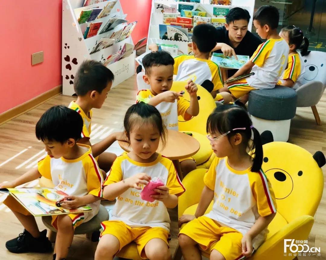 嘉义儿童运动教育