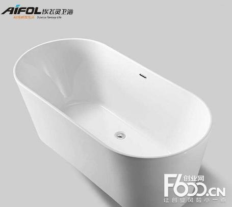 埃飞灵卫浴