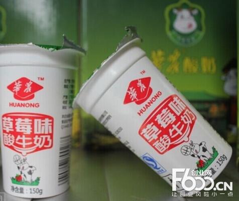 华农酸奶加盟