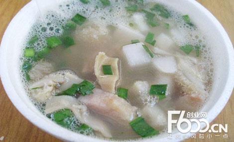 附子羊肉汤
