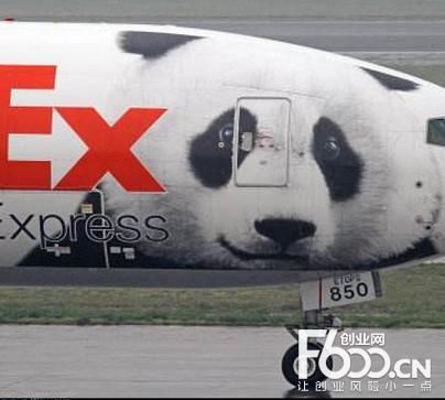 熊猫快递加盟
