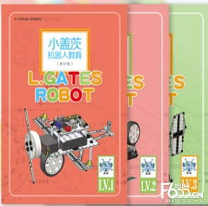小盖茨机器人
