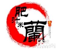 肥汁米兰小锅米线