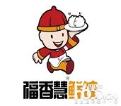 福香慧水饺