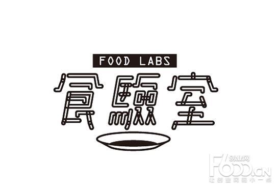 食验室零食