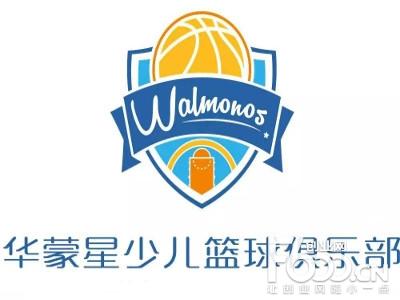 华蒙星少儿篮球