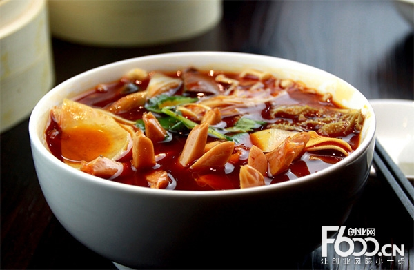 广福记冒菜