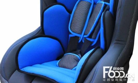 恒盾安全座椅