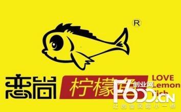 恋尚柠檬鱼