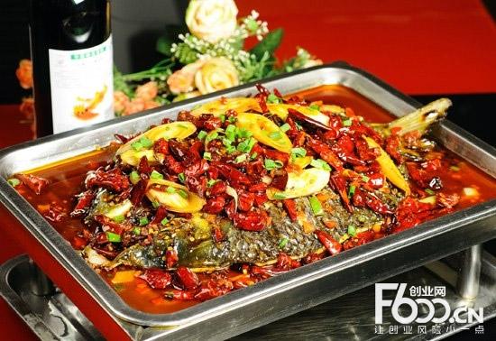 奇鱼夫烤鱼图片