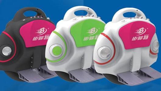 步菲特智能滑行车