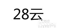 28云互联网休闲便利店