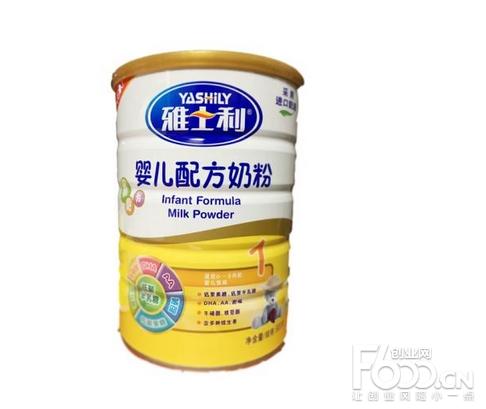 雅士利奶粉