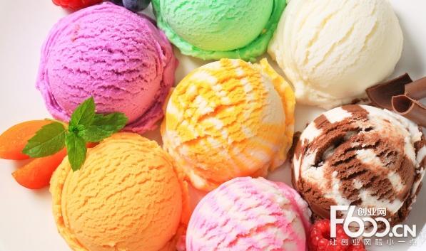 爱咪优酸奶冰淇淋