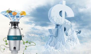 泰斯科玛净水器